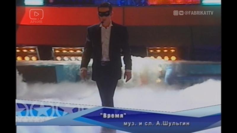 Александр Киреев и Юлия Михальчик Время Фабрика 3