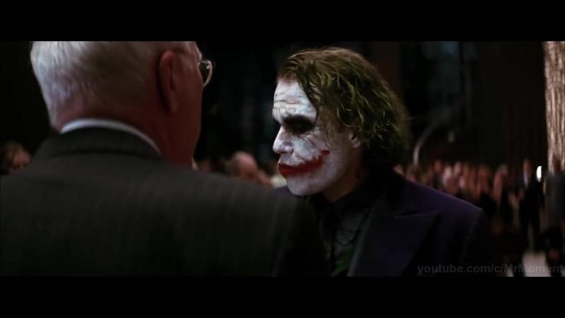 Джокер со своей бандой врывается в апартаментах Уэйна. А что ты нервничаешь Из-з