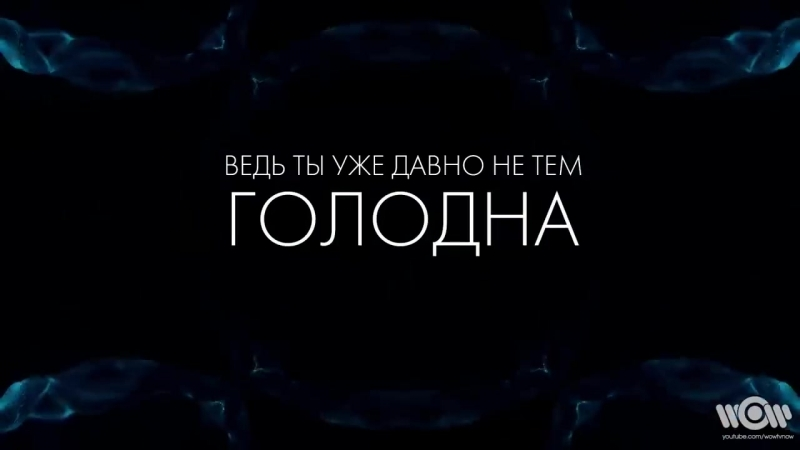 Denis_RiDer_Fantazii_(feat._Trizx)_lirik_video-spaces.ru.mp4