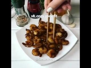 Очень простой и вкусный рецепт приготовления креветок.