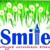 Студия Smile. Английский в Пскове