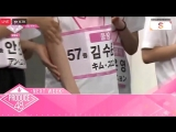 180714 [EP 6] PREVIEW #PRODUCE48