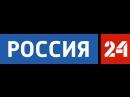 Рекламный Блок (Россия 24 Мурманск 29.07.2017)