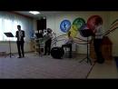 The Jazz Police Band - Неудачное свидание