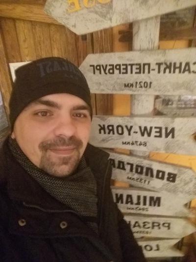Александр Кушнирук