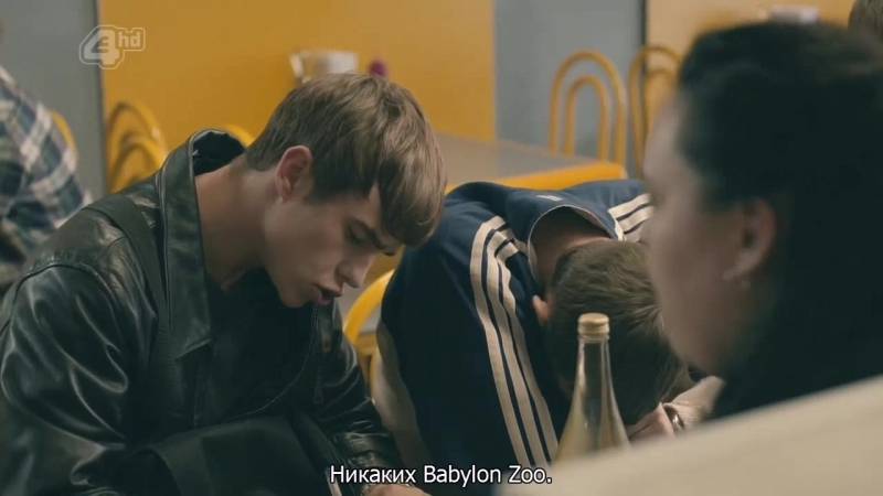 My mad fat diary, 1x3