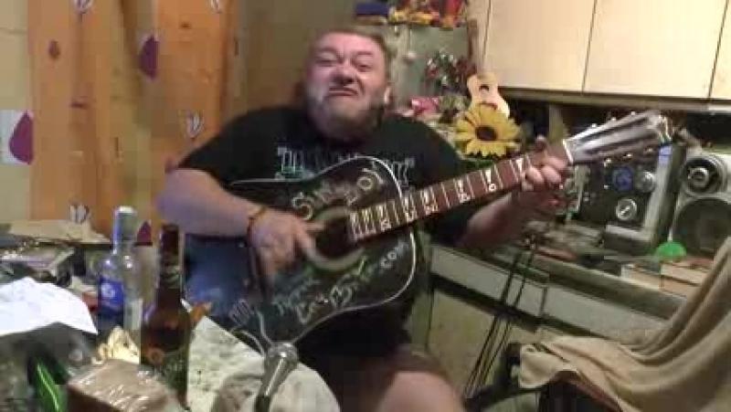 001_-Всё моё !-сочинение супер-рок-н-ролла певцом ПРОРОКОМ САН БОЕМ.ярцево.лето2015
