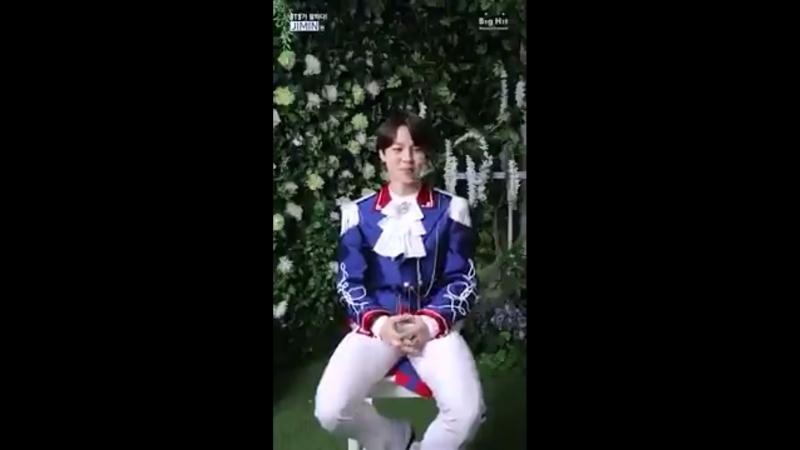 Jimin fancafe video ♡