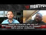 14.06 Интервью Кертиса Блейдса, о бое с Александром Волковым, о UFC 226, о травме.