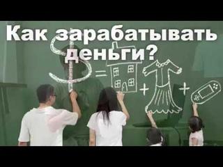 Виталий Колядин 2018.05.07. Как зарабатывать деньги. Москва. Бхакти Лата. Вамшихара Дамодар дас