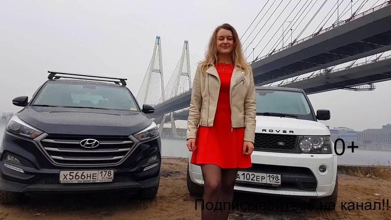 2,0 diesel vs 510 енотосил...Хендай Туссан vs Land Rover