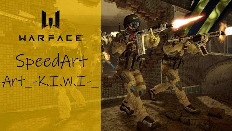 Warface SpeedArt || Art_-K.I.W.I.-_