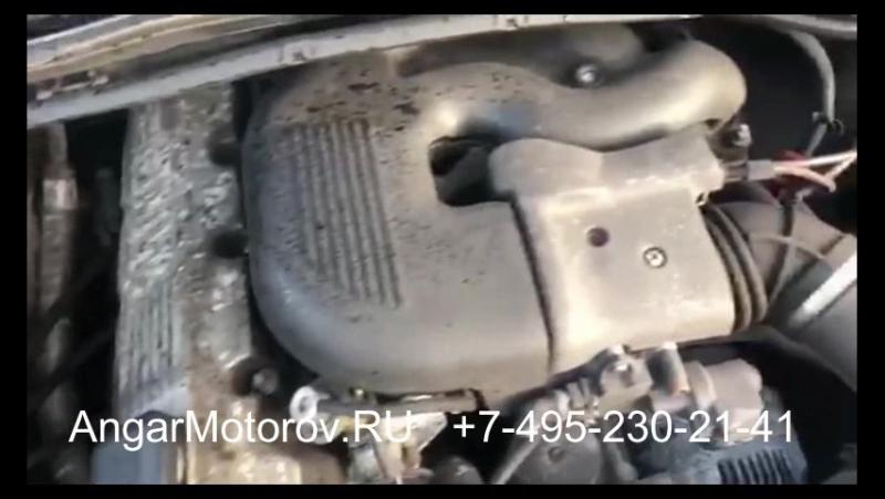 Контрактный двигатель M43 B19 194E1 1.9 i Двигатель БУ БМВ Е36 Е46 320