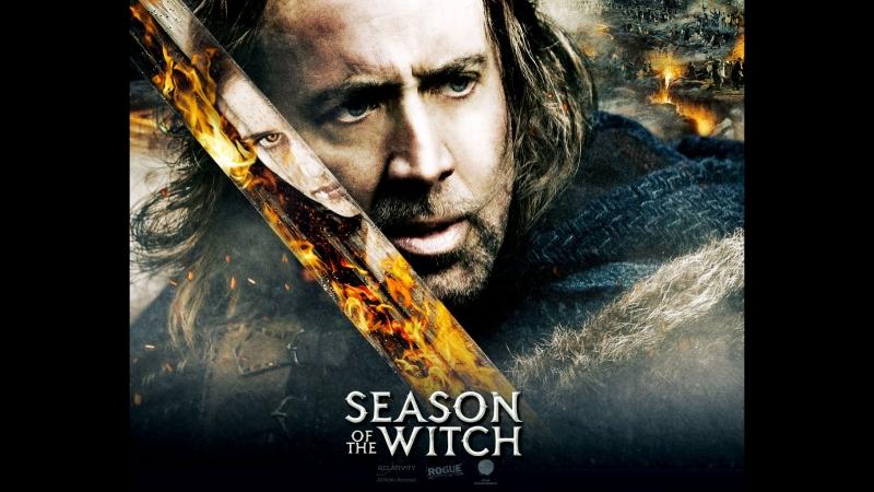 Время ведьм (2011) фэнтези, боевик, приключения