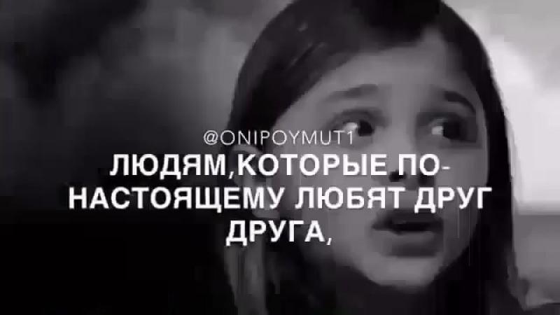 Добрый вечер ставте лайк и пишите в коментариях не забудь подписаться@_video_dlya_dushi.mp4