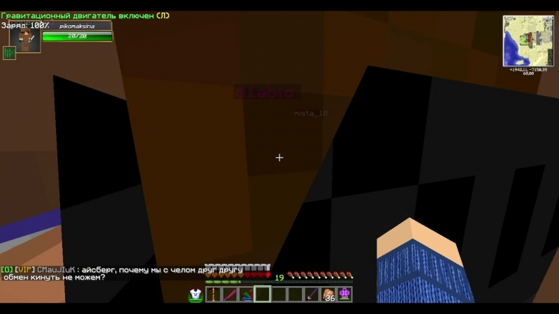 StreamCraft _ TechnoMagic 11.05.2018 18_43_22
