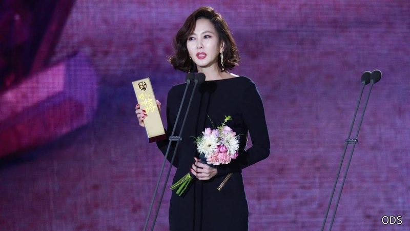 180503 김남주 - TV부분- 최우수상 수상소감 -제 54회 백상 예술 대상 시상식