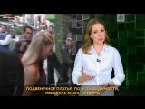 Гвинет Пэлтроу и Анна Нетребко: новости шоу-бизнеса