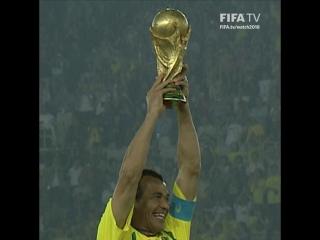 Тот самый момент, когда поднимаешь над головой Кубок Чемпионата мира FIFA