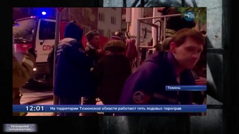 Реальная журналистика В стране не дураков, а ПАЦРЕОТОВ. ПУТИН 2024