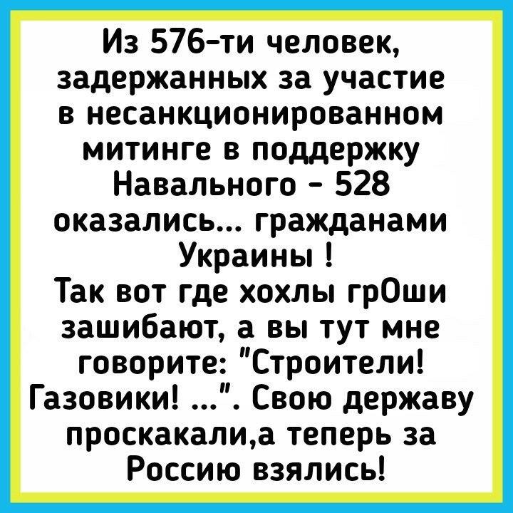 https://pp.userapi.com/c824204/v824204498/a8176/ExaQBO-iMXs.jpg