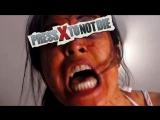 жми икс   @ука  press x to not die