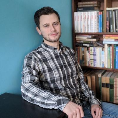 Nikita Novikov