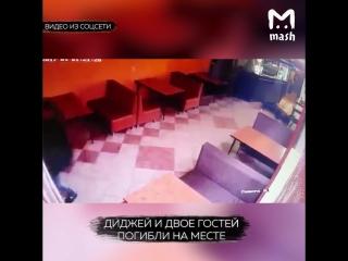 По Краснодаром в кафе расстреляли трех человек