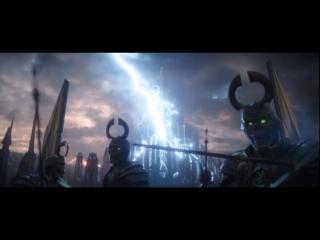 Тор: Рагнарёк. Тор бьет Молнии, Финальная Битва за Асгард. Один, Халк, Локи. Корона Суртура.