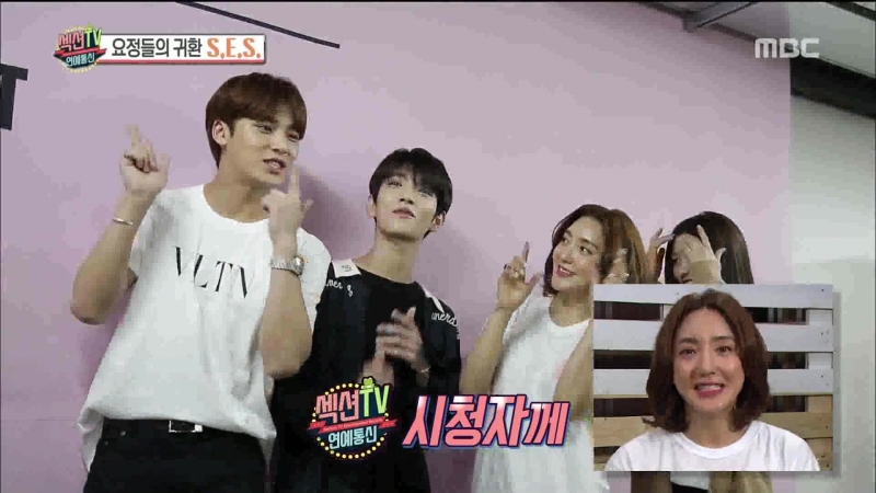 [180423] Joshua Mingyu (Seventeen) @ S.E.S. Green Heart Bazaar (MBC Section TV)