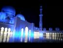 Абу-Даби. Белая мечеть