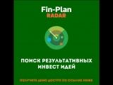 Fin-Plan Radar