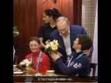 Поздравление президента с 8 марта