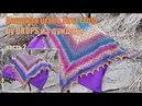 Ажурная шаль First Frost by DROPS из дундаги кайма 1 16 ряды 2 часть