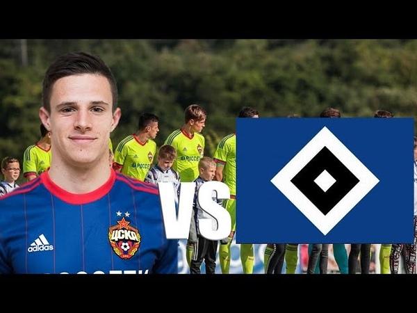 Кристиян Бистрович Против ГамбургаKristijan Bistrovic vs Hamburger SV