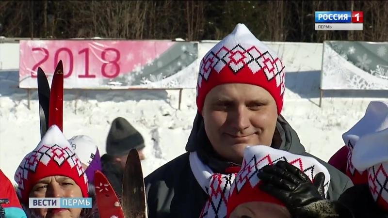 """ТК """"Вести Пермь"""" о традиционном Фестивале лыжного спорта ЛУКОЙЛ"""