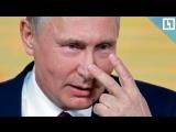 Анекдот от Путина