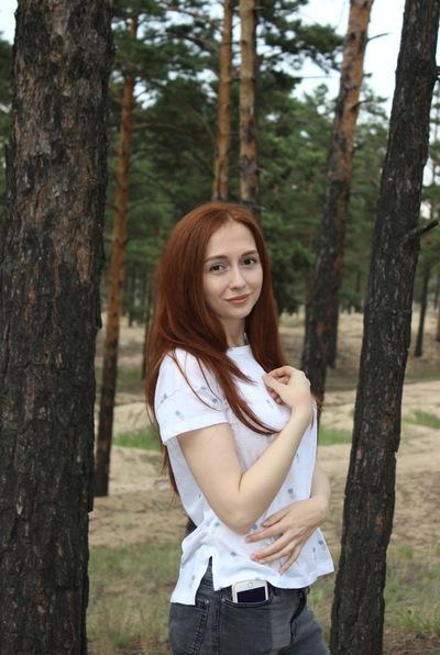 Саша Литавина