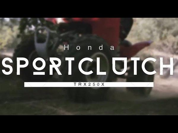 2015 Honda TRX250X Automatic SportClutch