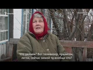 Все за Путина! Мы привыкли жить в говне, пусть правит! Кто если не Путин