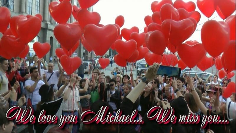 Honoring Michael Jackson. 25th of June, 2015, Moscow, Russia, Novinsky blvd (FULL version)