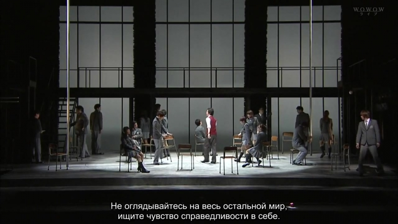 Death Note (musical) - Seigi wa Doko ni? (Где справедливость?)