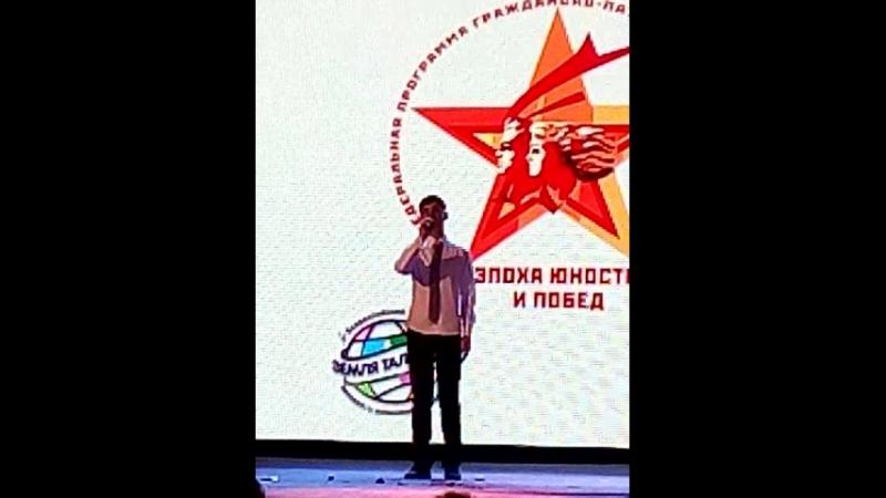 город ку город   г Киров дворец молодёжий