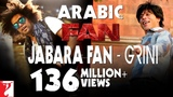Arabic Fan Song Anthem Jabara Fan - Grini Shah Rukh Khan