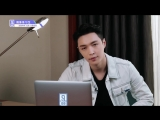 180309 EXO Lay Yixing @ Idol Producer 2018 Behind the Scenes