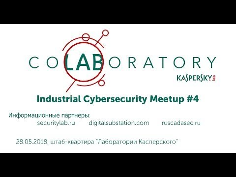 CoLaboratory Industrial Cybersecurity Meetup 4