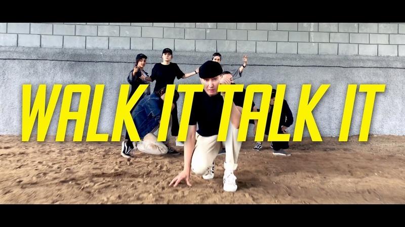 Walk It Talk It - Migos (ft. Drake) | Alexey Volzhenkov choreography | @Migos @Drake