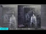 Amor Entrave - Настоящее (Альбом 2015 г)