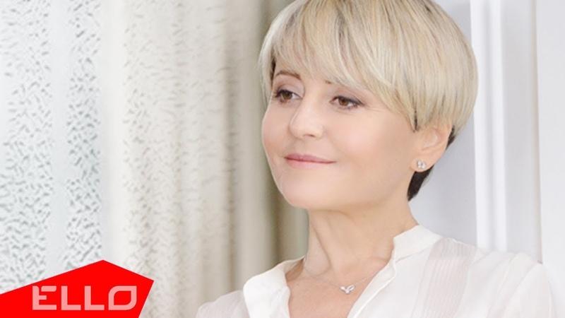 Анжелика Варум - Ливни / ПРЕМЬЕРА