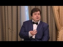 Средь шумного бала Артем Иванов